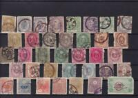 japan early used  stamps ref r15157