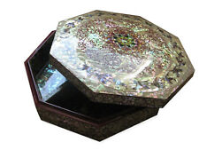 Korean Artist BAK IN HO Hand Crafted RARE Mother of Pearl Octagon Oriental Box!