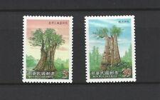 China Taiwan 2000 Trees stamp set