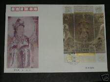 China Dunhuang Mural FDC/Cancellation Special Stamp