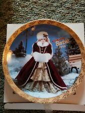 Mattel Barbie 1996 Happy Holidays Collector Plate - Enesco Limited Edition. New.