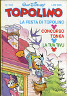 TOPOLINO N° 1845 - 7 APRILE 1991 - CONDIZIONI OTTIME