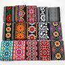 Vintage Chinese Jacquard Embroidery Woven Border DIY Clothes Ribbon Braid Trim