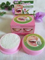 25g ISME Rasyan Herbal Clove Toothpaste - Teeth Whitening, Antibacterial