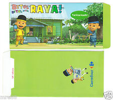 MRE * Carrefour 2012 Sampul Duit Raya / Green Packet #10
