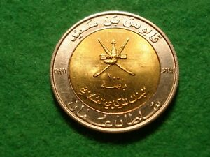 Muscat & Oman Commemorative Coin 100 Baisa, BU 1990 100 Years of Coinage