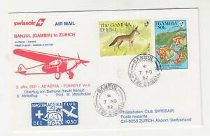 GAMBIA, 1992 Swissair First Flight cover, Banjul to Zurich, Switzerland.