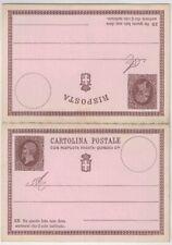 ITALIA REGNO 1874 Cartolina Postale 15 Cent. + R nuova
