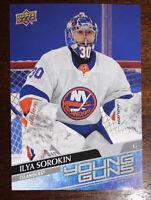 Ilya Sorokin 2020-21 Upper Deck Series 2 Hockey Young Guns ROOKIE Jumbo 5x3.5 RC