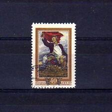 RUSSIE - RUSSIA Yvert n° 1785 oblitéré