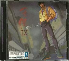 DAVE WANG CHIEH 王傑 All By Himself IX 1992 2013 MALAYSIA TAIWAN EDITION CD RARE