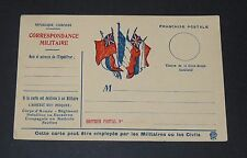 CPA CARTE POSTALE FRANCHISE CORRESPONDANCE MILITAIRE GUERRE 14-18 1917