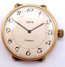 Vintage Soviet windup watch Zarya (Zaria) *Gilt* Classic Dial Serviced USSR #471