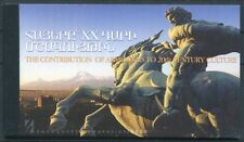 Armenien Armenia 2000 Kulturerbe Persönlichkeiten 392-427 Markenheft MNH