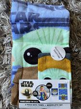 Star Wars Mandalorian Baby Yoda 2 Piece Towel Set Kids 100% Cotton Nwt