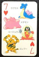 Lapras Jynx Pokemon Playing Card Poker Card 1998 Magazine appendix Japanese F/S