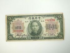 1930 SHANGHAI THE CENTRAL BANK OF CHINA FIVE DOLLARS WORLD CURRENCY BANKNOTE