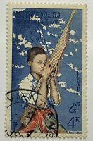 1957 LAOS STAMP #35 WITH VIENTIANE SON CANCEL