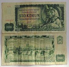 More details for czechoslovakia,sto, hundred,100 korun ceskoslovenskych 1961, ser. x 73