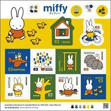 miffy Stamp Sticker Sheet Unused 63y 10 Japan