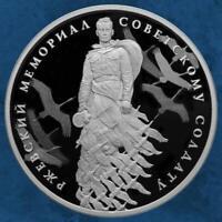 Russland - Soldaten Monument Rzhev - 3 Rubel 2020 PP Silber - 1 Unze