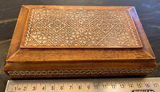 Vintage Middle Eastern Chip Cut Carved Hardwood Box