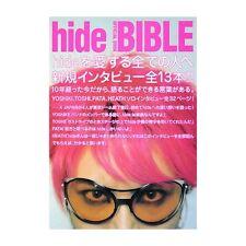 hide BIBLE OFFICIAL BOOK HIDETO MATSUMOTO X Japan visual kei Japanese guitarist