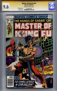 MASTER OF KUNG FU #64 CGC 9.6 SS PAUL GULACY (NEWSSTAND VARIANT) top census