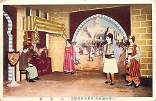 Shinobu Urahira Village Wind World Shop Clothes Hidekoshi Yoshi Japan Postcard