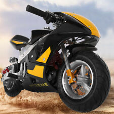 kids & Teens Gift - 49cc Pull-start 4-Stroke Engine Gas powered mini pocket bike