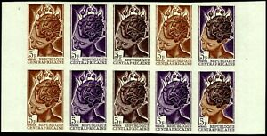 CENTRAL AFRICA, COLOR ESSAY, HAIR DRESSES, YEAR 1967, COMPLETE SET, MNH