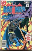Batman 1940 series # 342 UPC code very fine comic book