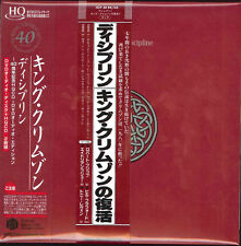 "KING CRIMSON DVD-Audio HQCD ""Disciplin"" JAPAN Ver. lossless 5.1 ch +Bonus Track"
