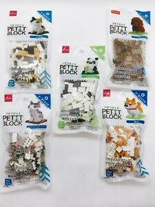 Petit Block Animals Series Dogs Cats from Daiso Japan Free Shipping