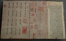 Chinese Collection  painted old books   -  Calligraphy