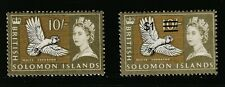 British Solomon Islands -  s.g. 125 and 151A  Birds LMM (4100)