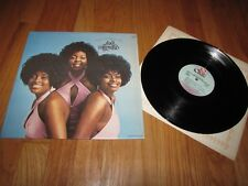 LOVE UNLIMITED - UNDER THE INFLUENCE OF LOVE UNLIMITED - 20TH CENTURY RECORDS LP