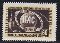 Russia #2349 MNH CV$1.25 Automation Control Congress