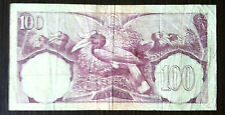 Old Collection>1959 Indonesia 100  rupiah Birds series very nice!