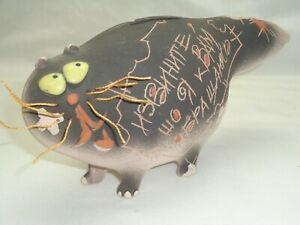 Cool Cat Folk Art Tomcat Pottery Bank Funky Figurine Eclectic Boho Hobo Chic