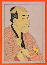 Dessin encre de chine & aquarelle Japon Hand made china ink signé Geneviève n27