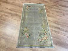 Schöner Orientteppich Seide China Seidenteppich 136 x 70 TIP TOP
