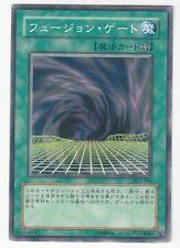 YU-GI-OH Fusionstor Common Asiatisch