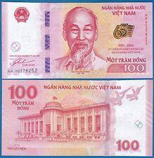 Vietnam 100 Dong P 125 2016 UNC Commemorativ Viet Nam Low Shipping! Combine FREE