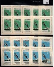AA 10X ALBANIA - MNH - SPORTS - OLYMPICS - 1964 - PERF + IMPERF - WHOLESALE