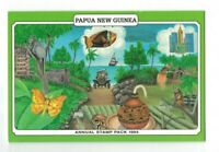 PNG768) Papua New Guinea 1994 Annual Stamp Pack MUH
