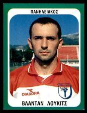 Panini Greece Football/Podosfairo 2000 - (Panachaiki F.C.) No. 244