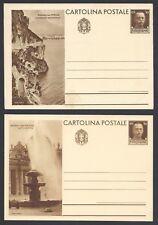 STORIA POSTALE REGNO 1933 Intero Postale Turistica 30c Serie Completa