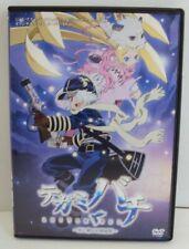 Tegami Bachi - Light & Blue Night Fantasy (DVD 2009) REG 2 NTSC Letter Bee Anime