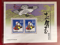 Japanese Stamps 40 Nippon